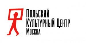 pol_cult_logo