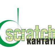 Фестиваль Scratch-кантаты