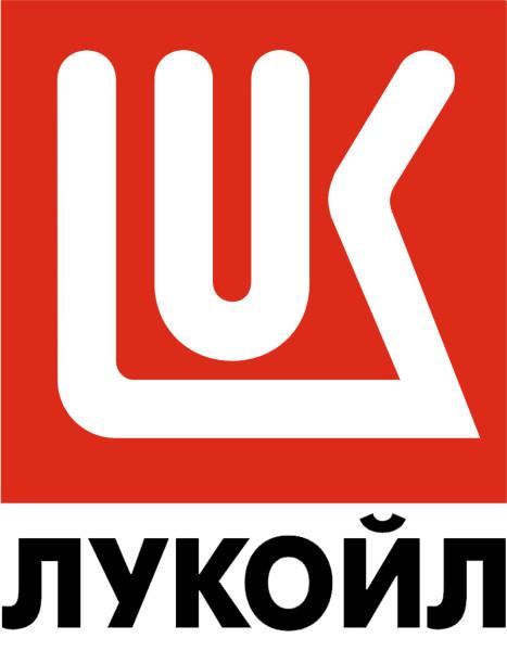 лого_ЛУКОЙЛ_прав