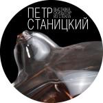 Petr_Stanicky_s