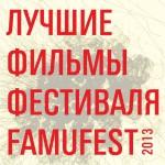 famufest1