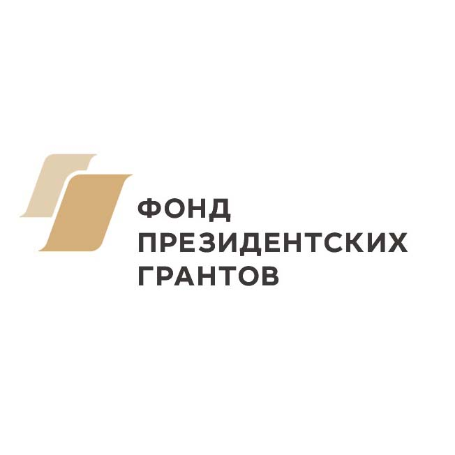 fond-grantov-1