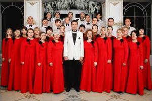 Муниципальный камерный хор «Нижний Новгород»