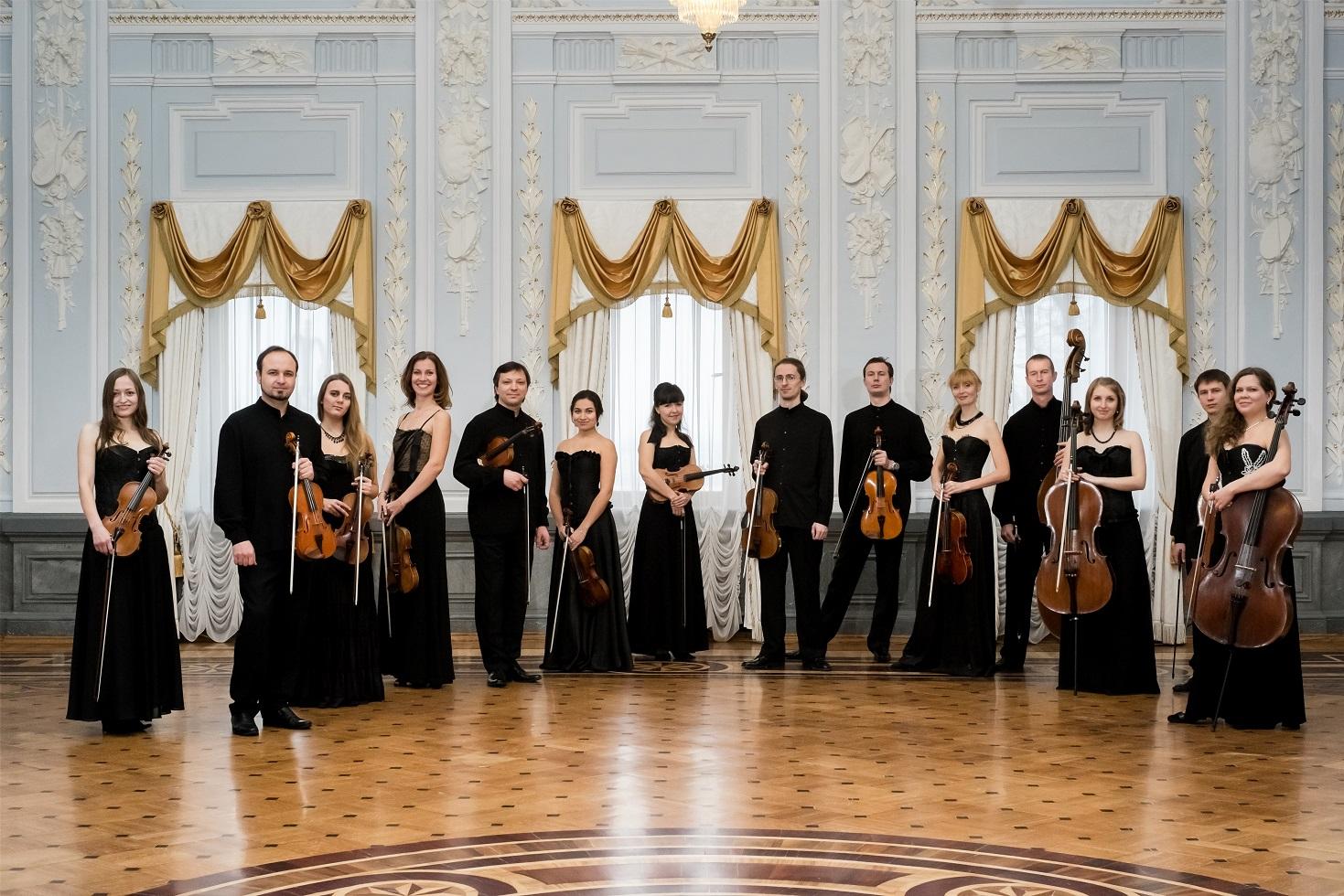 Муниципальный камерный оркестр «Солисты Нижнего Новгорода»